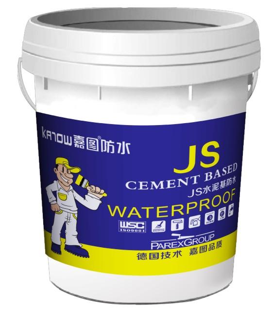 BOB足球体育JS991高弹性水泥基防水涂料